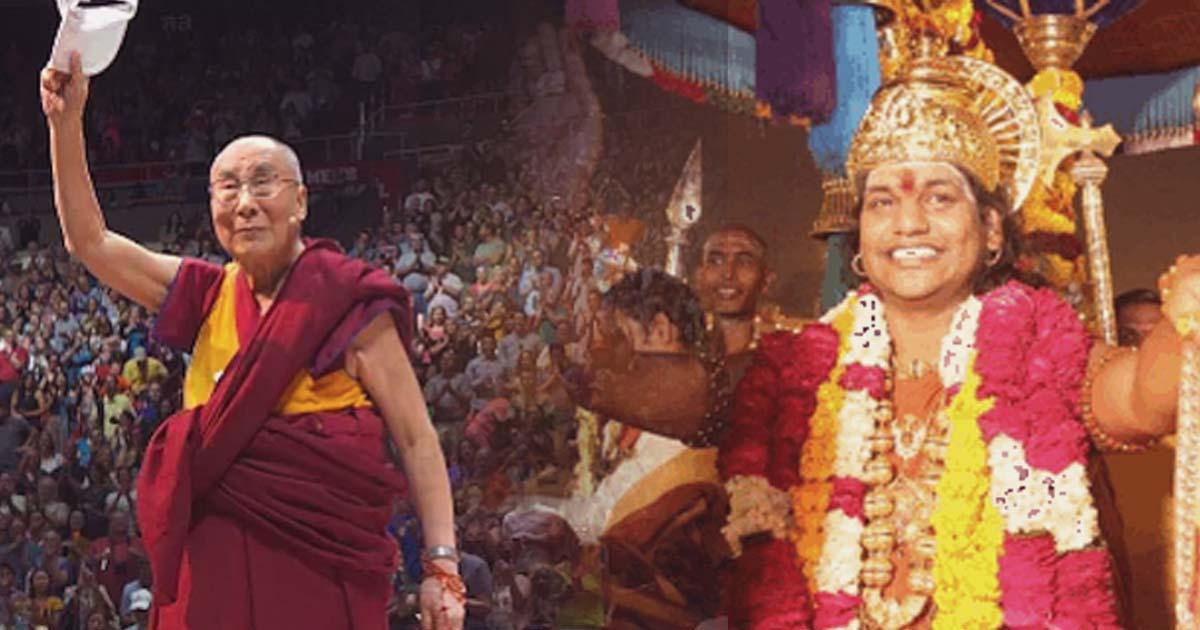 HDH & Dalai Lama