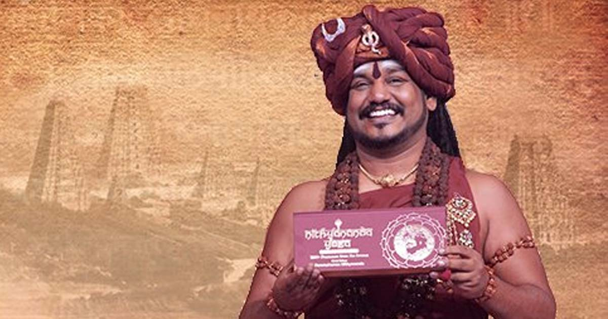 Nithyananda University and Global Digital Library