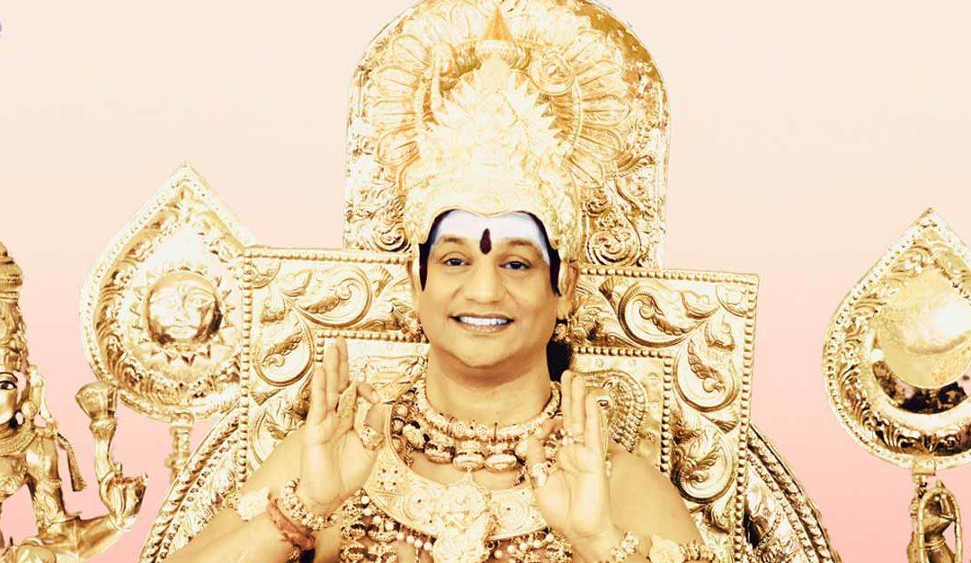 44th Jayanthi Celebrations