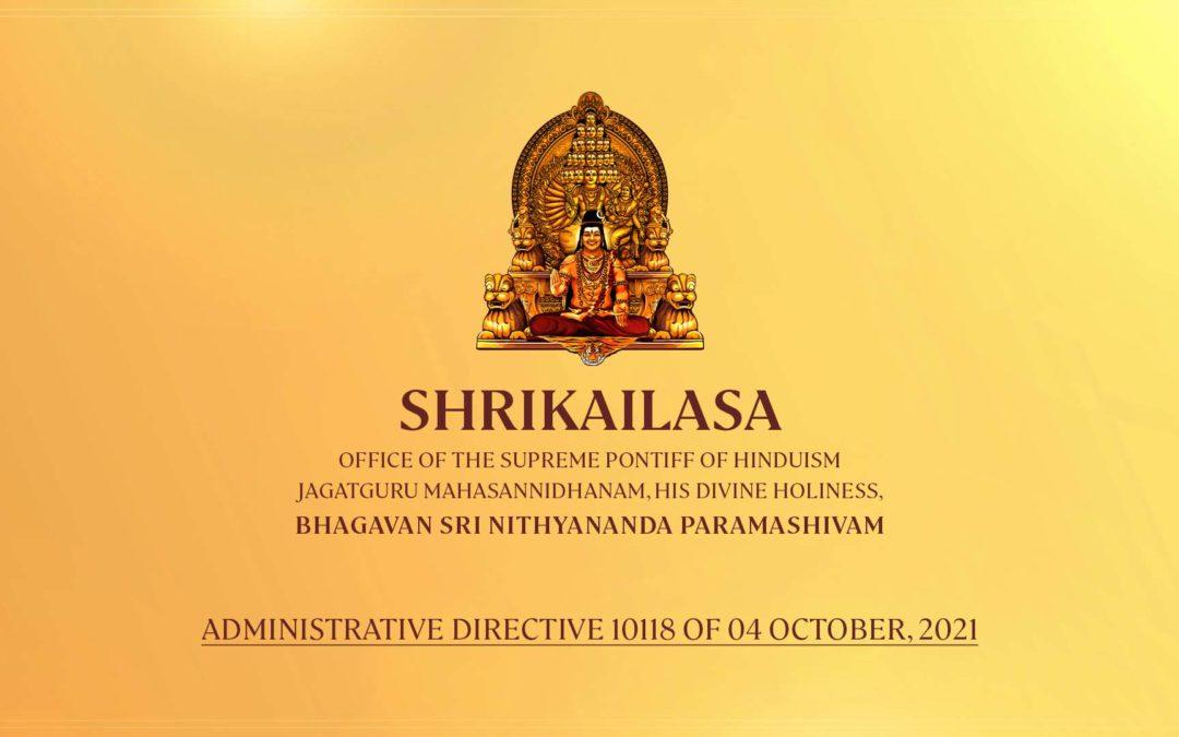 Prāyāścittavidhi for the shortage of Pūjadravya in the Nitya Pūja, Naimittika Pūja and Kāmya Pūja As Proclaimed By Bhagavan Nithyanandeshwara Paramaśiva